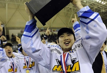 Korean Hockey Magic