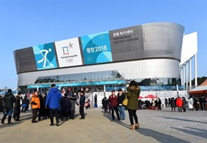 GANGNEUNG, SOUTH KOREA - FEBRUARY 20: Fans enter the arena ahead of Team Switzerland taking on Team Japan during classification round action at the PyeongChang 2018 Olympic Winter Games. (Photo by Matt Zambonin/HHOF-IIHF Images)